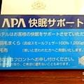 APA-7