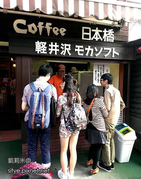 舊輕井澤銀座通 (1).jpg
