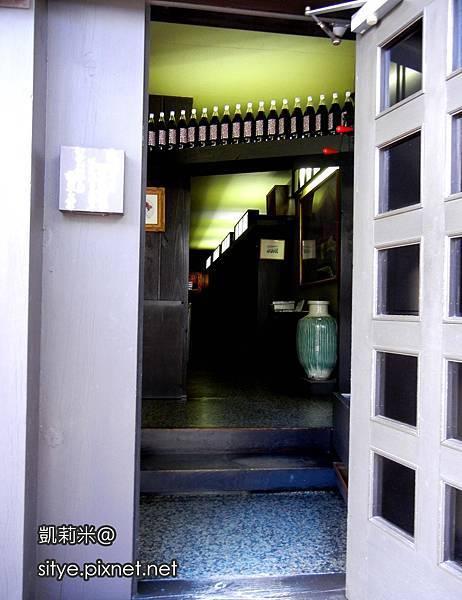 舊輕井澤銀座通 (25).JPG