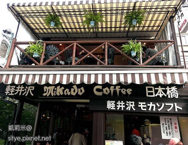 舊輕井澤銀座通 (34).jpg