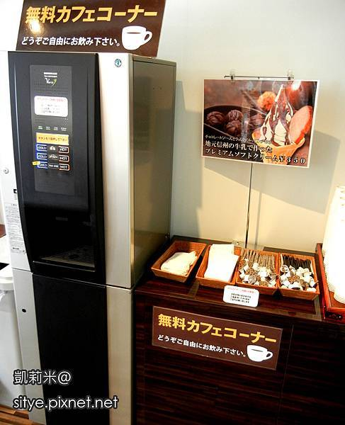 輕井澤巧克力工廠 (26).JPG
