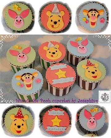 pooh_cupcakes2.jpg