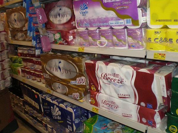 用紙巾抹嘴合衛生還是用廁紙抹嘴合衛生呢?