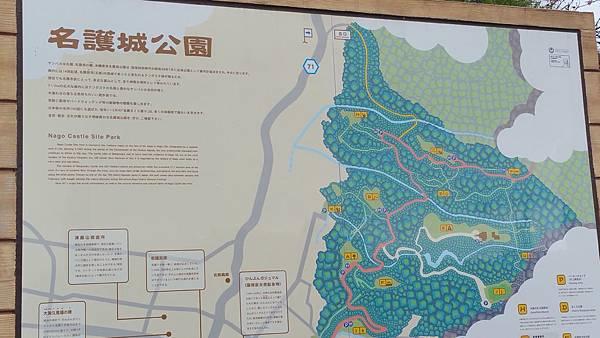 名護城公園20170202_134517.jpg