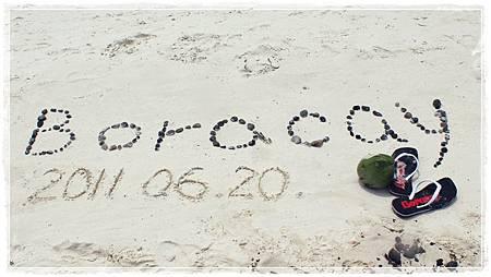 Boracay-5-21.jpg