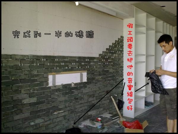 20091001175.jpg