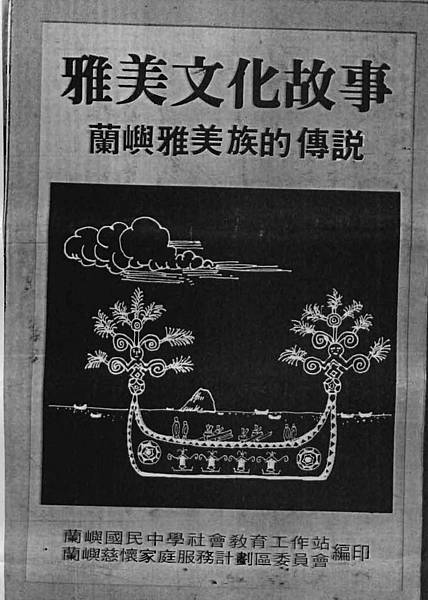 Chou_book cover_Page_1.jpg