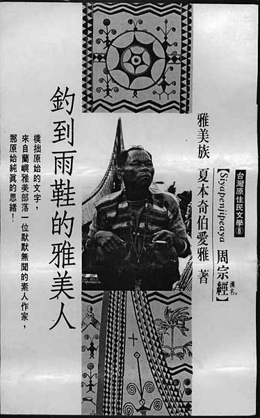Chou_book cover_Page_2.jpg