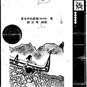 Chou-3