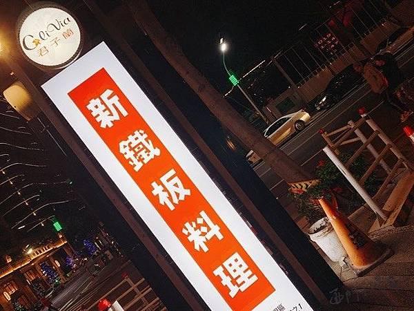 君子蘭_190115_0024.jpg