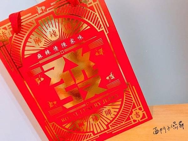 帥廚日記_190115_0007.jpg