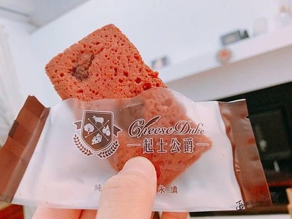 草莓公爵_190119_0010.jpg