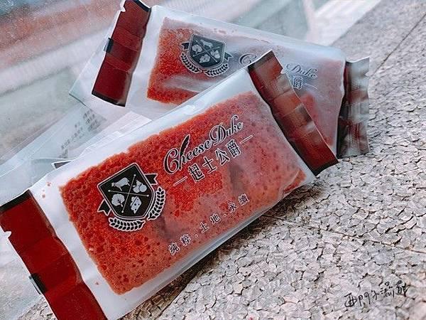 草莓公爵_190119_0012.jpg