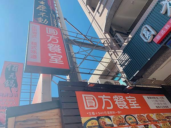 圓方餐室_190216_0016.jpg