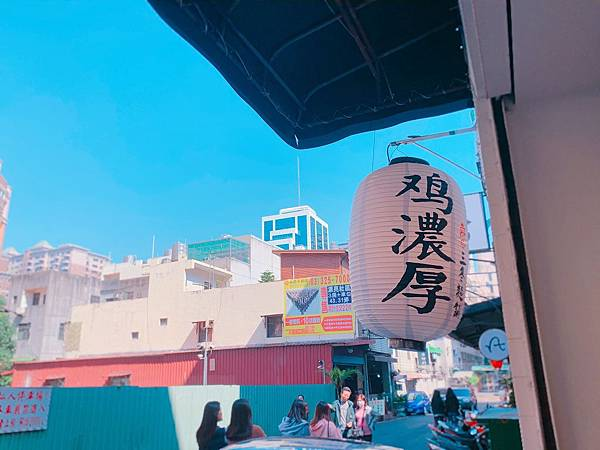 三冬麵舖_190216_0003.jpg