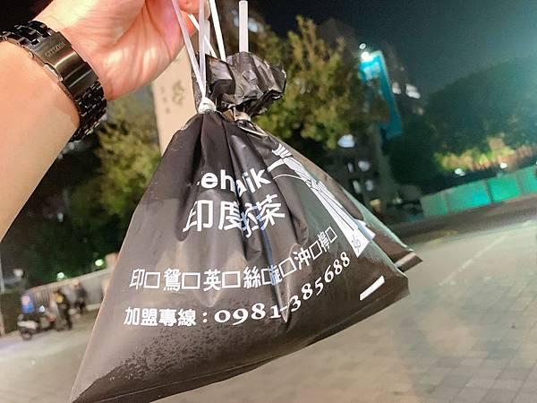 逢甲美食_190325_0006.jpg