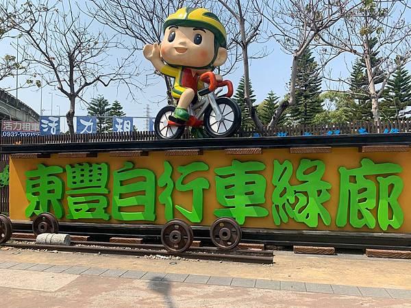 東豐鐵馬_190325_0006.jpg