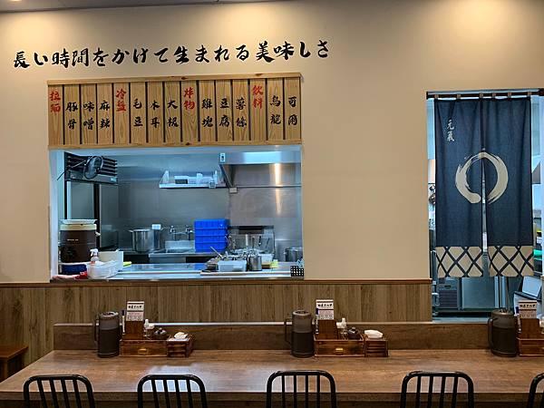 麵屋18甲_201018_3.jpg