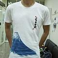 這件可得要身材好才能穿出富士山的氣勢呢~