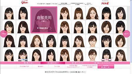 AKB48_1.jpg