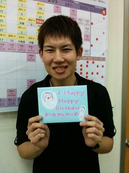 2013杉田先生生日