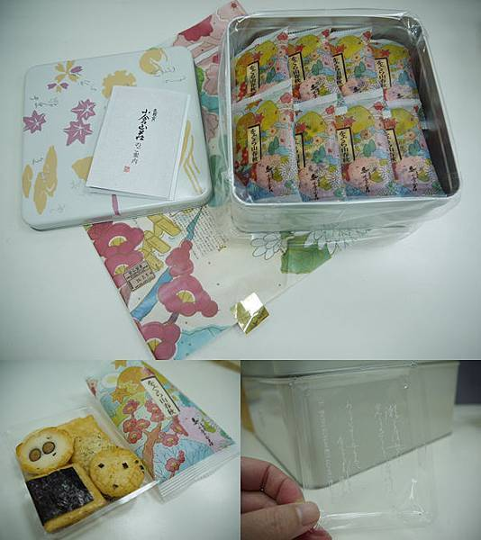 包裝精緻的米菓禮盒