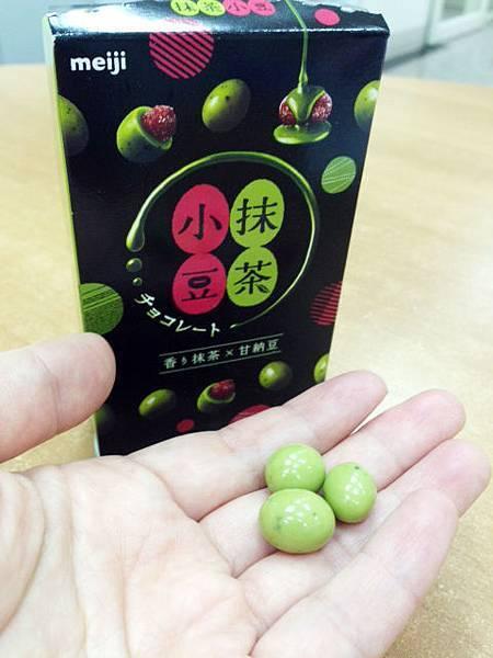 抹茶小豆.jpg