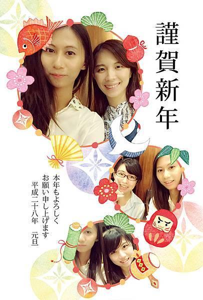 jp16t_fl_0018.jpg