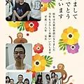 jp16t_fl_0034.jpg