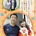 jp16t_fl_0119.jpg
