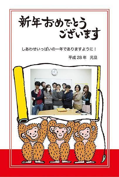 jp16t_fl_0135.jpg