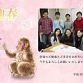 jp16t_fl_0141.jpg