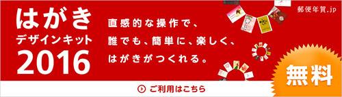 bnr_top_slide_design2016.jpg