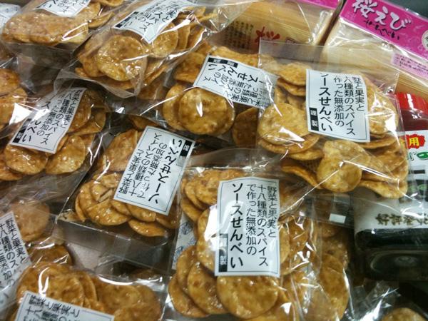 仙貝(ソースせんべい)