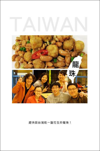 寄給竹內老師的明信片