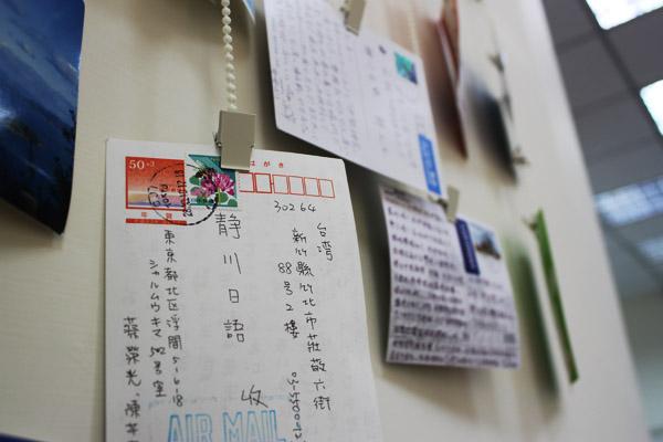 給靜川的明信片