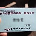 IMG_3980.JPG