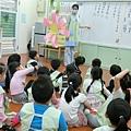 1討論主題高峰活動 (3).JPG