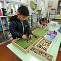 學習區-美勞區 (2).JPG