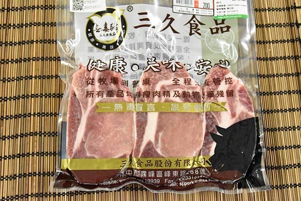 三久無毒豬肉2