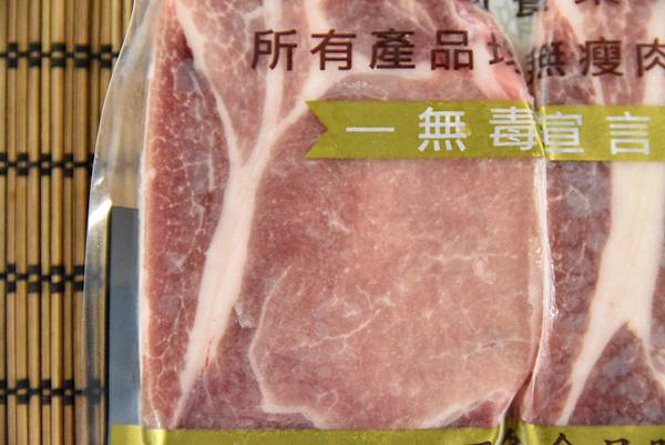 三久無毒豬肉5