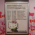 DSC00520_副本.jpg