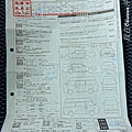 DSC00711_副本.jpg