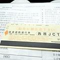 DSC00729_副本.jpg