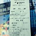 DSC00742_副本.jpg