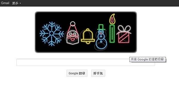Google首頁.jpg