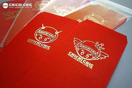 CHIC紅包袋.jpg