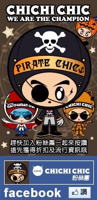 CHIC的FB.jpg