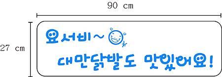 耀cs2亮藍色ok...jpg
