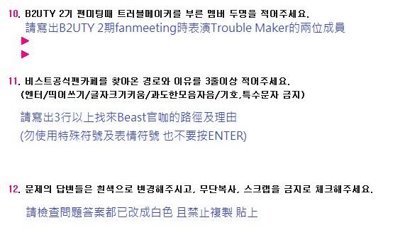 0622 Beast-2